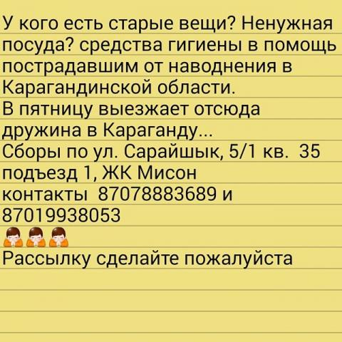 ImageUploadedByTapatalk1429027683.473047.jpg