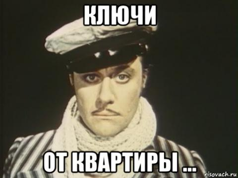 risovach.ru 3.jpg