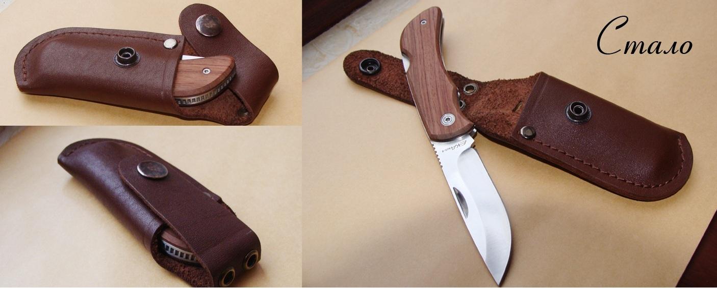 Кожаные чехлы своими руками для складных ножей