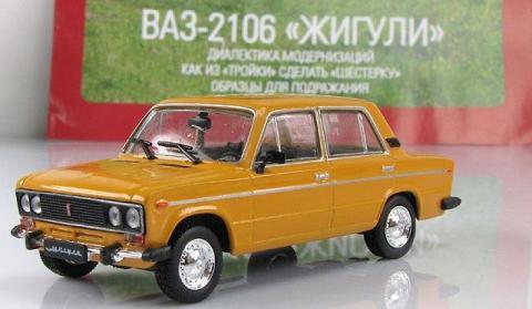 ВАЗ 2106.jpg