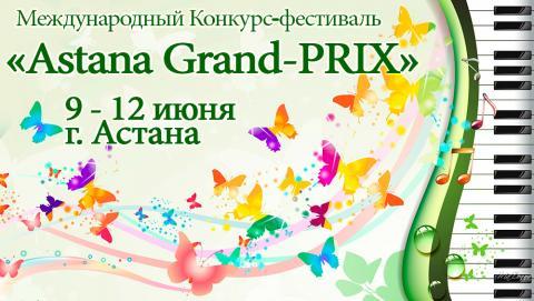 Astana_Grand_PRIX.jpg
