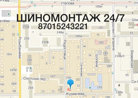 IMG_6823-30-03-17-17-54.jpeg