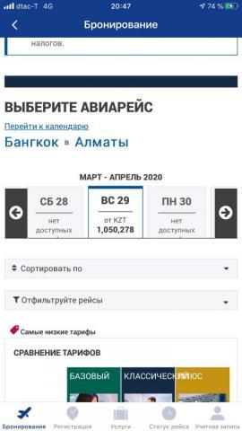 IMG-20200323-WA0037.jpg