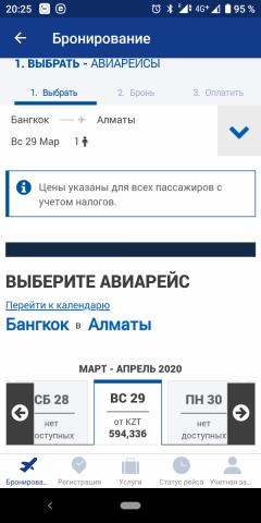 Screenshot_20200328-202539.png