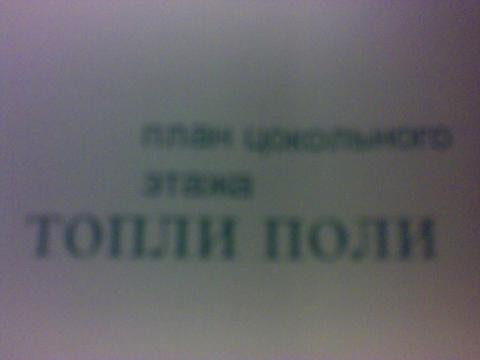 Фото019.jpg