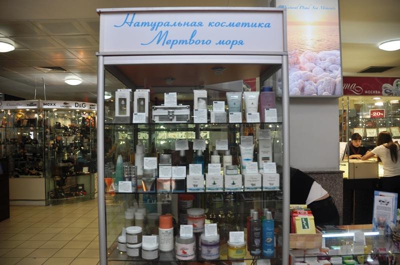 Вывеска на магазин натуральной косметики