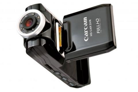 CARCAM F2000 1080P_enl.jpg