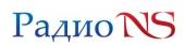 Прикрепленное изображение: small_logo_ns_small_gr---kopija.jpg
