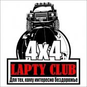 Прикрепленное изображение: small_7__lapty_club_logo_final.jpg