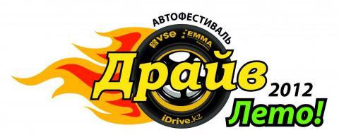 Прикрепленное изображение: idrive_summer_logo(v.10_14.05.2012).jpg