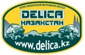 Прикрепленное изображение: small_16__logo_delica_club_jeltiy.jpg