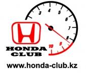 Прикрепленное изображение: small_17__honda_logo.jpg