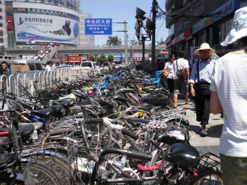 Город_Пекин_Китая-City_Beijing_China-3.jpg