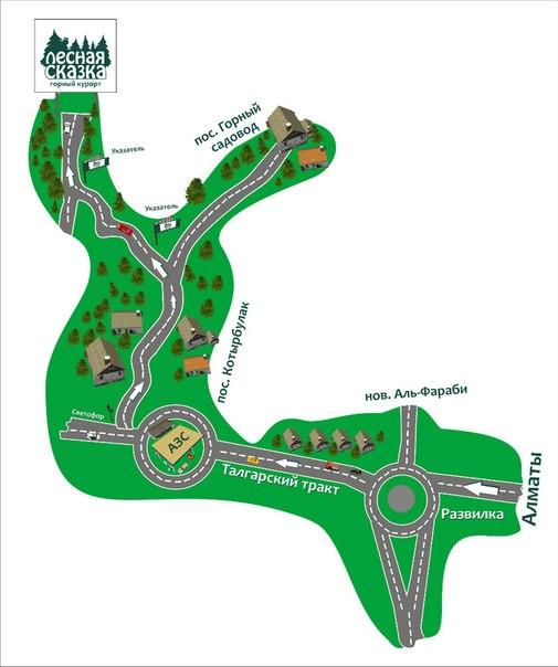схема проезда: map.jpg