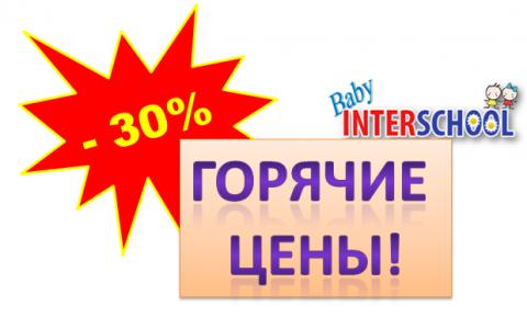 post-466125-0-79248500-1399912222_thumb.