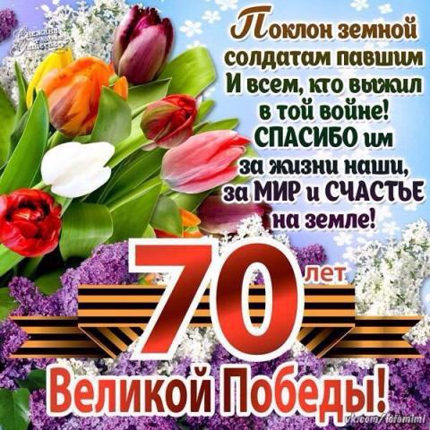 IMG-20150509-WA0004.jpg