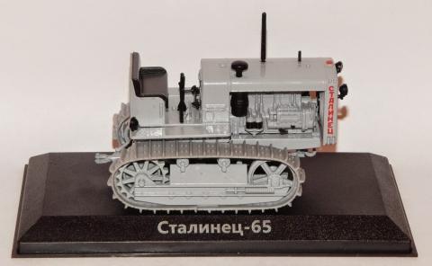 сталинец 65.jpg