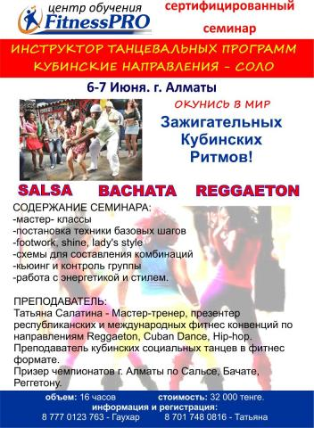 Cuban 6-7 June.jpg