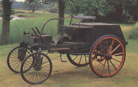 VC3 1895 1 HP Knight.jpg