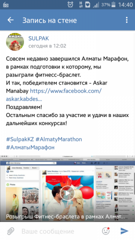 Screenshot_2016-04-29-14-40-40.png