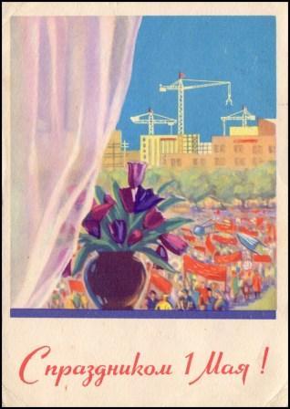 1960 дмпк зак. 14587 Май Е. Буланова почта-Тоцк Оренбургской обл..jpg