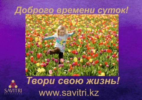 7vX_XKeoJ-8.jpg
