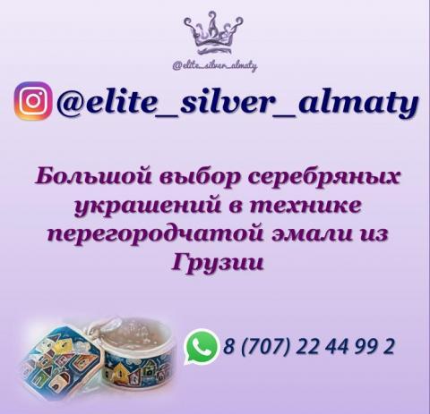 17457827_654240888094287_7280723413197398212_n.jpg