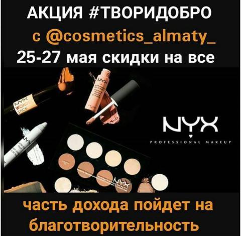 18622632_10212737468816733_348486956253366043_n.jpg