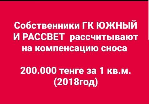 Screenshot_20180501-132256_WhatsApp.jpg