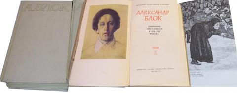 А Блок собрание сочинений 6 томов 1971-2000тг.jpg