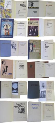 Книги остаток.jpg