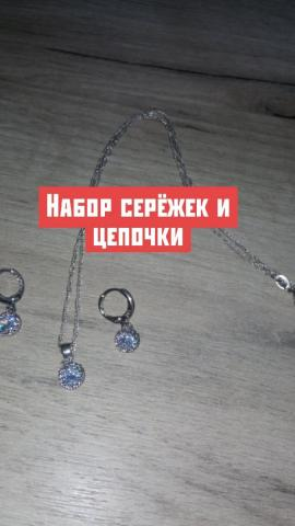 RQjypKwUKD8.jpg