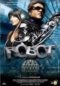 Робот.jpg