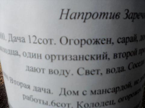 P18-06-12_19.27.jpg