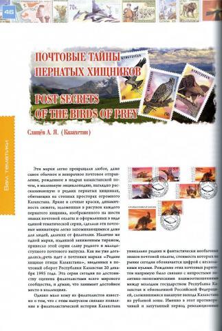46 стр.jpg