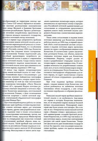 47 стр.jpg