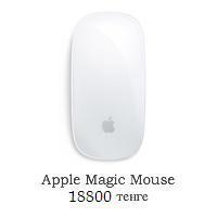 post-161006-0-59236100-1392384136.jpg