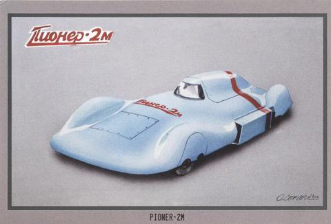 Пионер-2М.jpg