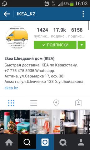uploadfromtaptalk1434535626071.png