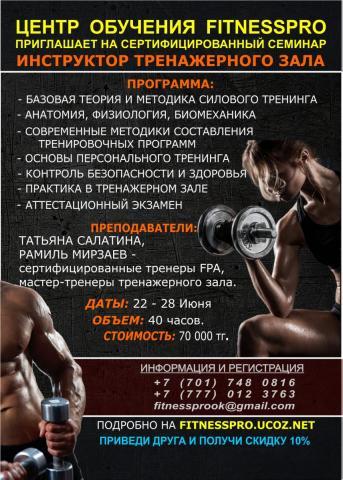 post-499413-0-98948400-1434508051_thumb.