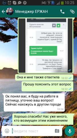Screenshot_2016-06-30-10-25-50.png