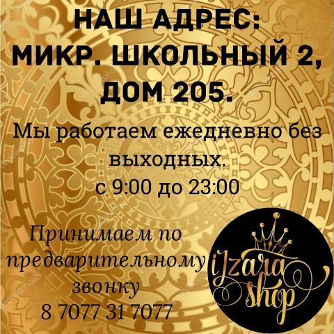 IMG_20170501_231255_330.jpg