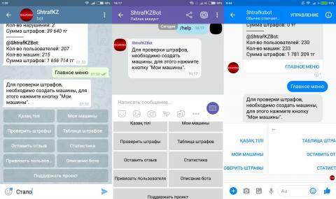WhatsApp Image 2017-06-22 at 17.28.45.jpeg
