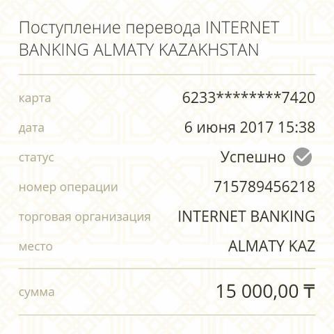 IMG_20170606_185826_263.jpg