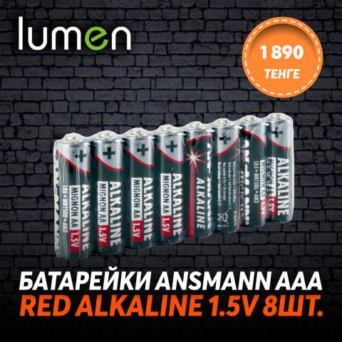 ANSMANN Red Alkaline AAA 8 шт..jpg