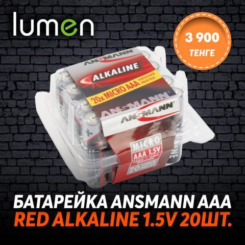Red Alkaline 1.5 V 20шт..jpg