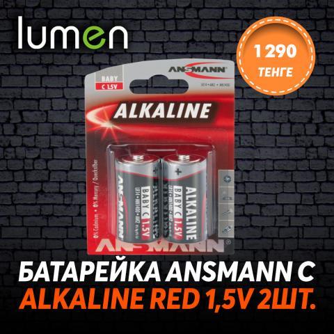 С ANSMANN Alkaline Red (1.5V) 2шт..jpg