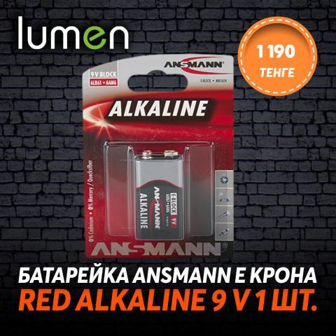 Е Крона ANSMANN Red Alkaline 9 V 1 шт..jpg