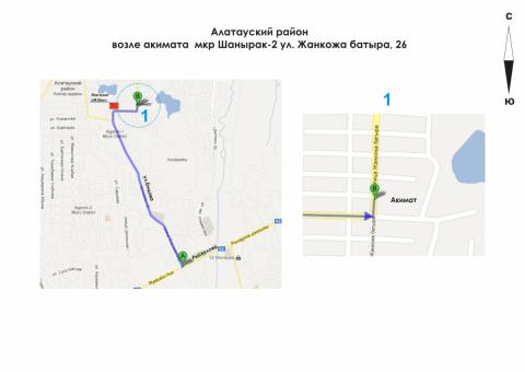 Алатауский район.png