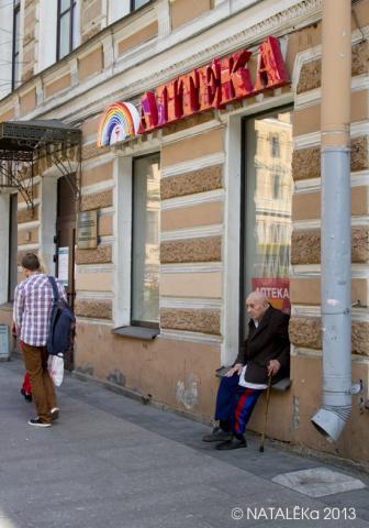 St-Petersburg_0093.jpg